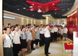 宿州学院开展九个一系列活动纪念建党99周年