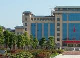 2020年高校招生信息:阜阳幼儿师范高等专科学校2020年普通高考招生章程发布