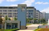 2020年高校招生信息:蚌埠医学院2020年普通全日制本科招生章程发布