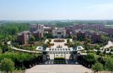 2020年高校招生信息:皖北卫生职业学院2020年招生章程发布
