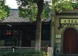 2020年高校招生信息:安庆师范大学2020年本专科招生章程发布