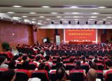 亳州中药科技学校按下教师集中充电健暑期培训启动早