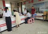 亳州特教学校开展单位包村逐户核查助力脱坡攻坚