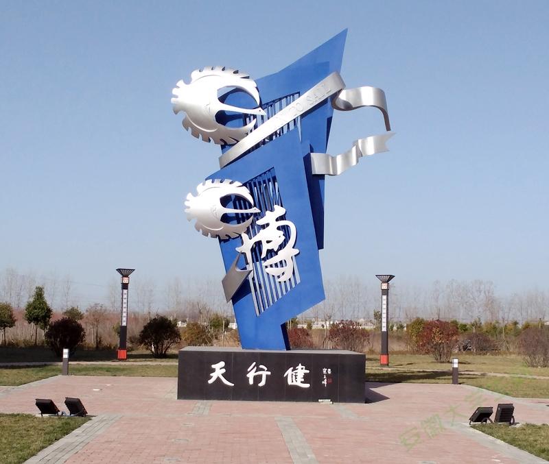 2020年高校招生信息:宿州职业技术学院2020年招生章程