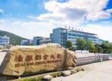 2020年高校招生信息:淮南联合大学2020年招生章程