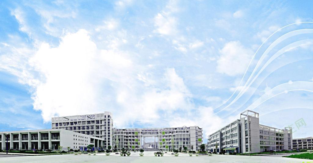 2020年高校招生信息:马鞍山职业技术学院2020年招生章程
