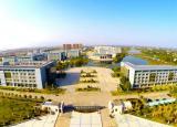 2020年高校招生信息:安庆职业技术学院2020年招生章程