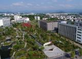 2020年高校招生信息:黄山职业技术学院2020年招生章程