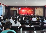 淮北卫校全面启动2020年秋季招生工作