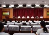 以侨为桥凝心聚力淮南师范学院归国华侨联合会正式成立