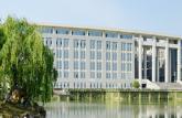 2020年高校招生信息:安庆医药高等专科学校2020年招生章程