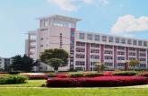 2020年高校招生信息:桐城师范高等专科学校2020年招生章程