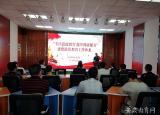 淮北职业技术学院创新形式强化思想政治教育工作