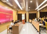 淮南市首届退役军人创业创新大赛在安徽工贸职业技术学院顺利举行
