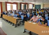 合肥铁路工程学校进行内改动员提高发展创新动力