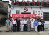 黄山职业技术学院组织开展集中走访帮扶月系列活动