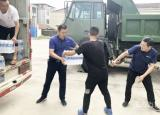 安庆皖江中等专业学校慰问防汛一线武警官兵