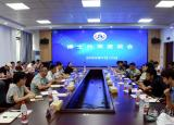 黄山学院开展博士教师代表座谈