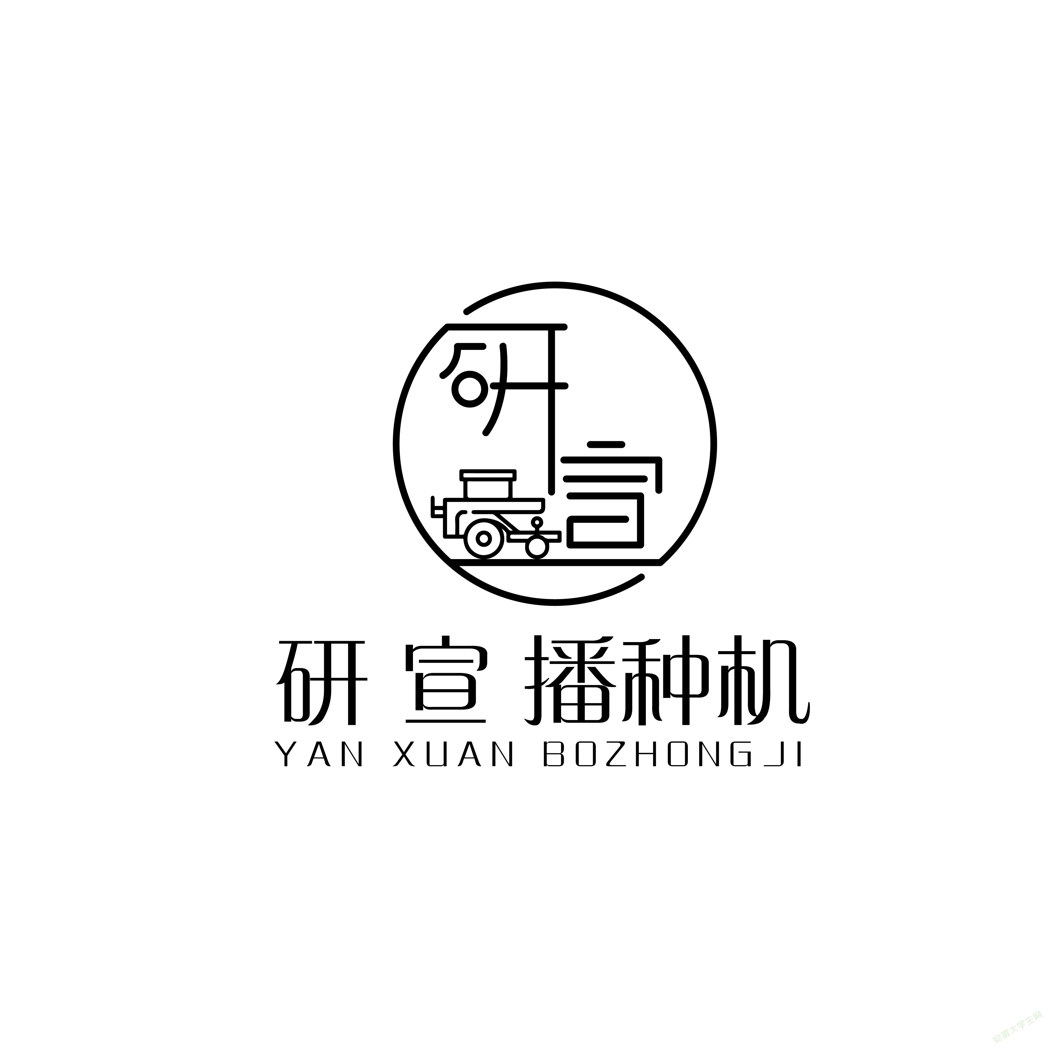 """今日出征!安徽工程大学基层理论""""播种机""""团队10名""""司机"""" 开启筑梦之旅"""