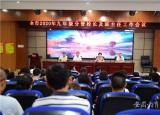 宣城市机电学校加强中职教育宣传确保完成招生任务
