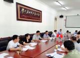 安庆师范大学部署中华优秀传统文化传承基地建设中期自评工作