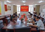 亳州中药科技学校聚焦使命担当深化警示教育
