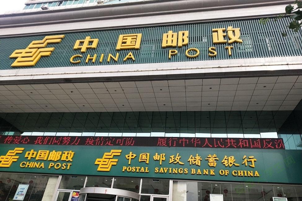 农村物流助力脱贫攻坚—安工大学子在中国邮政一日体验