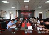 亳州幼儿师范学校与省外同行交流分享办学经验
