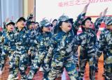 亳州三之三幼儿园:军歌嘹亮,献给最可爱的人