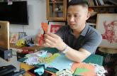 安徽师大学子云端连线名师,新形式传承剪纸艺术