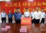 黄山学院组织开展集中走访帮扶月系列活动