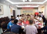 淮南师范学院校地合作谱新篇淮河文化研究中心正式揭牌
