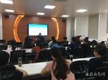 安徽商贸职业技术学院强化教师施教能力筑牢教学基本功