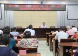 蚌埠学院动员部署《习近平谈治国理政》第三卷学习宣传贯彻工作
