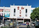 安大學子赴蕪湖實地調研:走近疫情后的服裝零售業