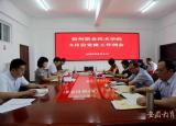 宿州职业技术学院扎实推进暑期党建工作