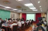 市创业中心举办双创大赛安庆赛区赛前专题培训