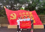 池州学院大学生赴红村:追寻红色足迹,传承红色基因