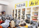 淮北师大学子暑期社会实践:走进中国观赏石之乡,发掘家乡魅力