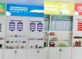 巢湖学院城市守护者赴滁州开展垃圾分类活动