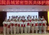 亳州中药科技学校毕业生展示护理急救技能拔得医院大赛头筹