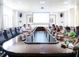 淮北师范大学积极谋划十四五重大项目