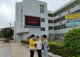 淮北师大学子调研疫情影响下中小学教学模式的大不同