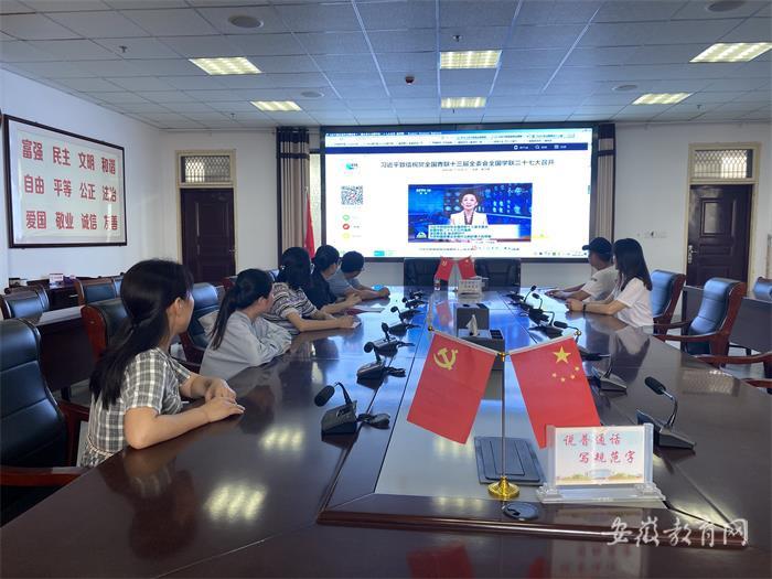 亳州幼师青年代表学习贺信.jpg
