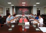 亳州幼儿师范学校七五普法接受终期评估