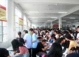 安庆大别山科技学校2020级新生报名开启微时代