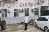 安徽学子三下乡:用心落实脱贫工程,携手共进小康生活