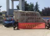 滁州学院学子体悟渡江战役,传承红色精神
