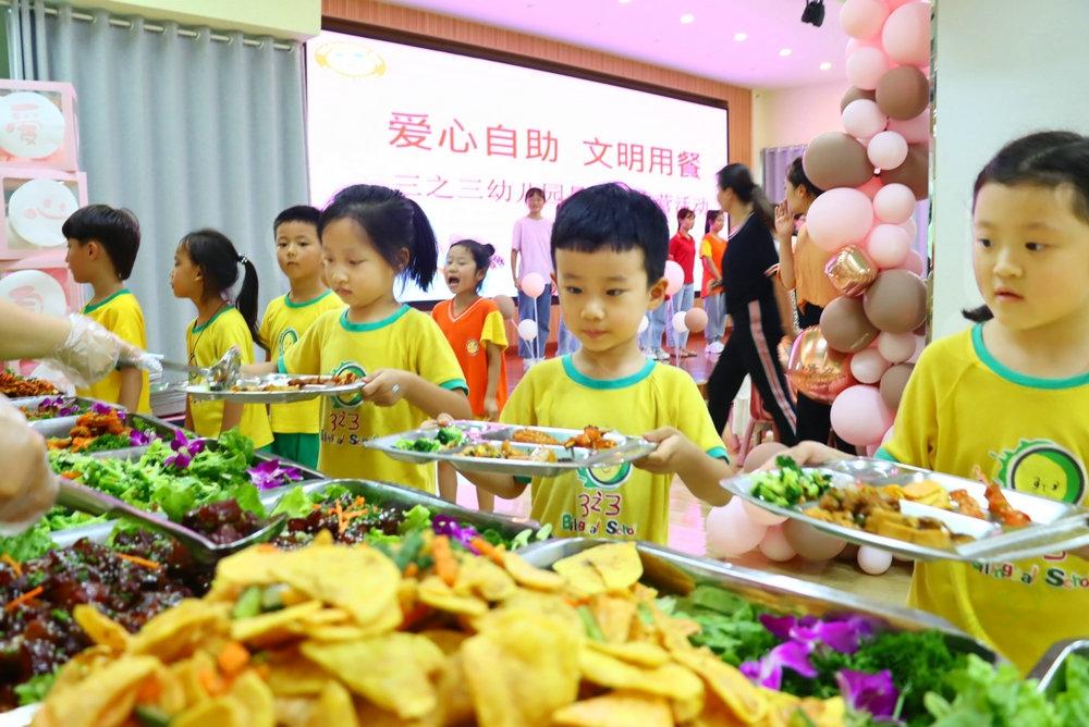 """亳州三之三幼儿园:开心自助,文明就餐!倡导勤俭节约""""新食尚"""""""