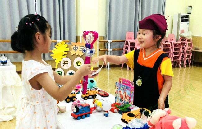 亳州三之三幼儿园跳蚤市场:用隐形的资源换取成长的财富